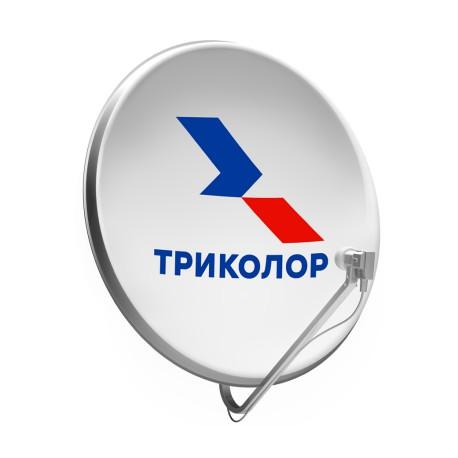 Антенна спутниковая офсетная АУМ CTB-0.55-1.1 0.55